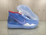 2020.07 Nike KD XII Men Shoes - WH (15)