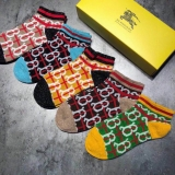 2020.9 (With Box) A Box of Burberry socks -QQ (4)