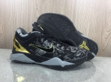 2020.09 Nike Kobe 7 Men Shoes -WH (3)