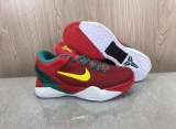 2020.09 Nike Kobe 7 Men Shoes -WH (11)