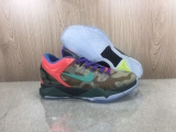 2020.09 Nike Kobe 7 Men Shoes -WH (8)
