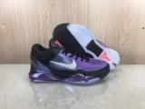 2020.09 Nike Kobe 7 Men Shoes -WH (7)