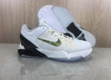 2020.09 Nike Kobe 7 Men Shoes -WH (9)