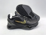 2020.09 Nike Kobe 7 Men Shoes -WH (1)