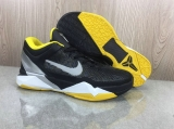 2020.09 Nike Kobe 7 Men Shoes -WH (6)