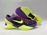2020.09 Nike Kobe 7 Men Shoes -WH (10)