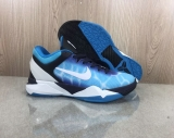 2020.09 Nike Kobe 7 Men Shoes -WH (2)