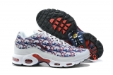 2020.09 Nike Air Max 96 tn AAA men Shoes-XY (89)