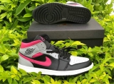 2020.10 Super Max Perfect Air Jordan 1 Mid Women Shoes -ZL (30)