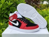 2020.10 Super Max Perfect Air Jordan 1 Mid Women Shoes -ZL (29)