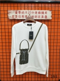 2020.10 Fendi set head fleece Man S-L (57)