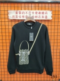 2020.10 Fendi set head fleece Man S-L (56)