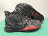 2020.10 Nike Kyrie Irving 7 Men Shoes -WH (1)