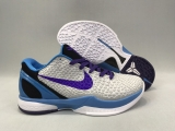 2020.10 Nike Kobe 6 Men Shoes -WH (7)