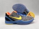 2020.10 Nike Kobe 6 Men Shoes -WH (9)