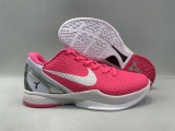 2020.10 Nike Kobe 6 Men Shoes -WH (8)