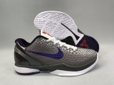 2020.10 Nike Kobe 6 Men Shoes -WH (6)
