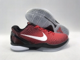2020.10 Nike Kobe 6 Men Shoes -WH (3)