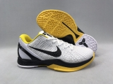 2020.10 Nike Kobe 6 Men Shoes -WH (5)