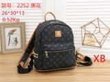 2020.10 LV Backpacks -XJ (25)