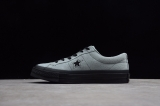 2020.10 Super Max Perfect Converse  One Star Men And Women Shoes-JB(63)