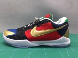 2020.11 Nike Kobe 5 Men Shoes -WHyuanyang(20)