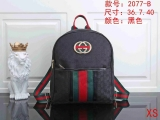 2020.11 Gucci Backpacks -XJ (24)