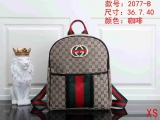 2020.11 Gucci Backpacks -XJ (25)
