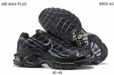 2020.11 Nike Air Max 96 tn AAA men Shoes-XY (107)