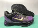 2020.10 Nike Kobe 7 Men Shoes -WH (12)