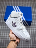 2020.11 Super Max Perfect Adidas Drop Step Men And Women Shoes(98%Authentic)- JB (18)