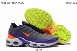 2020.11 Nike Air Max 96 tn AAA Men And Women Shoes-XY (124)