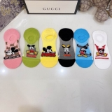 2020.10 (With Box) A Box of Gucci Socks -QQ (105)