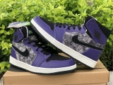 "2020.11 Authentic Air Jordan 1 Zoom Air CMFT ""Bayou Boys"" GS-ZL"