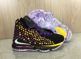 2020.5 Nike Lebron James 17 Men Shoes - WH (29)