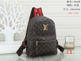 2020.12 LV Backpacks -XJ (34)