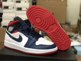 2020.12 Super Max Perfect Air Jordan 1 Mid Women Shoes -ZL (10)