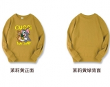 2021.1 Gucci Sweatshirt Man M-3XL (3)