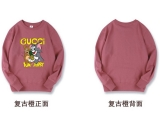 2021.1 Gucci Sweatshirt Man M-3XL (2)